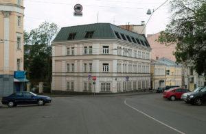 Визовый центр Австралии в Москве