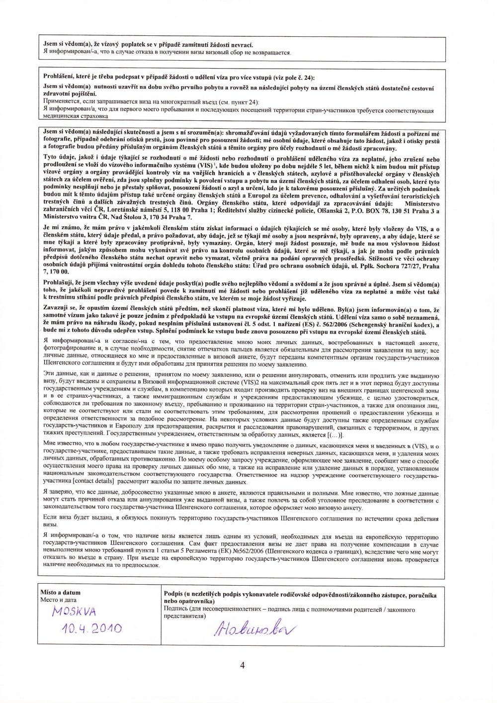 Образец заполнения анкеты на визу в Чехию, стр. 4