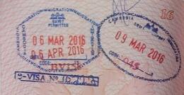 Штамп о пересечении границы Камбоджи по e-visa