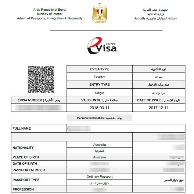 Электронная виза в Египет для россиян