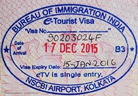 Штамп о пересечении границы Индии по электронной визе