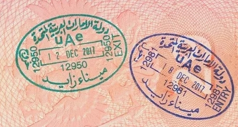 Въездной штамп ОАЭ