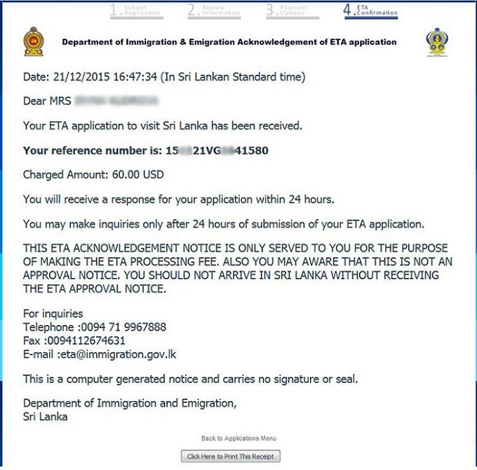 Образец электронной визы в Шри-Ланку (ETA)