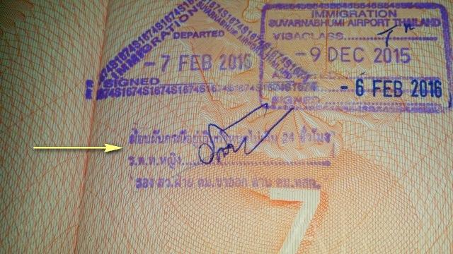 Штамп в паспорте о нарушении срока пребывания в Таиланде, т.н. оверстэй