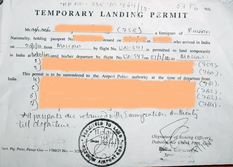 Виза на Гоа по прилете, оно же временное разрешение или Temporary Landing Permit