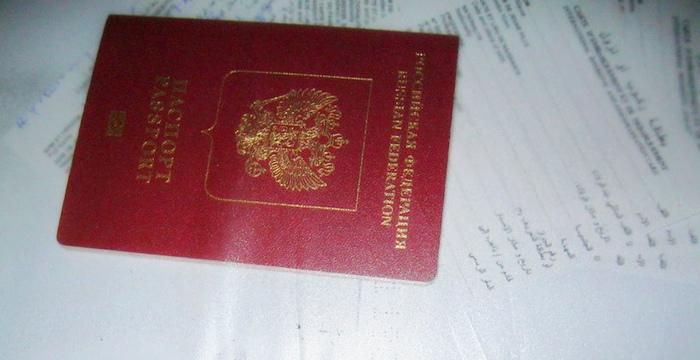 Документы для визы в Тунис