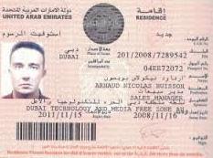 Рабочая виза ОАЭ
