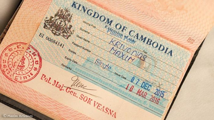 Камбоджийская виза, полученная в аэропорту