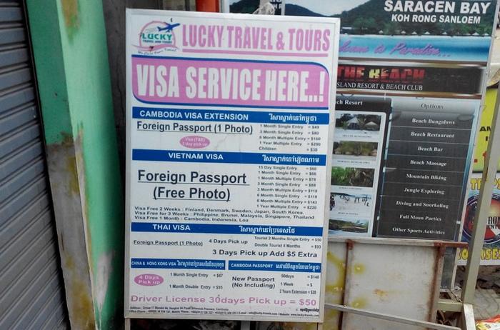 Агентство, предоставляющее услуги по продлению визы в Камбоджу