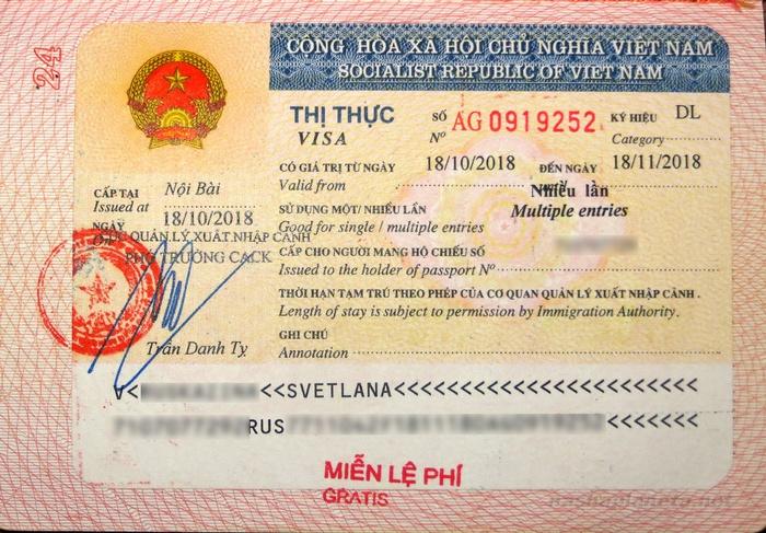Виза во Вьетнам, оформленная через консульство