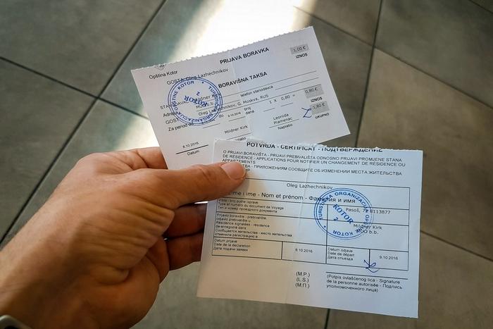 Регистрация по месту пребывания в Черногории