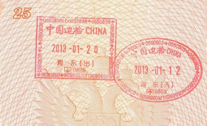 Виза на Хайнань по прибытии