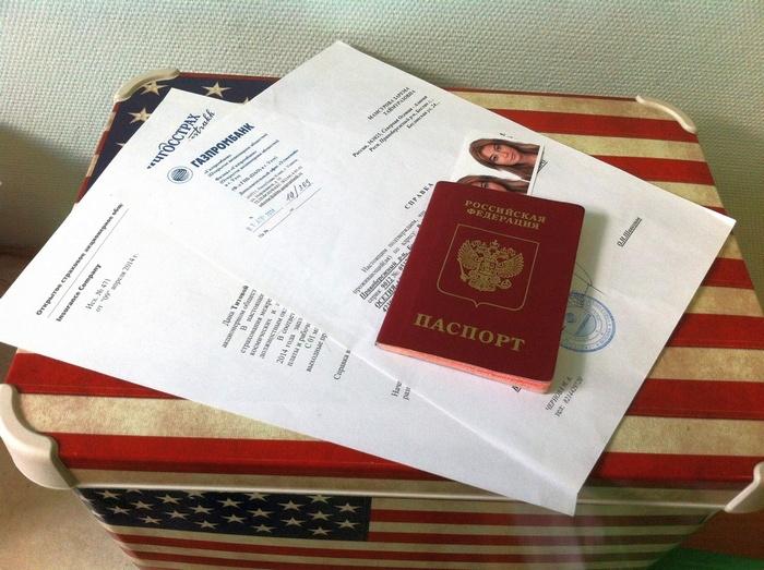 Документы на американскую визу