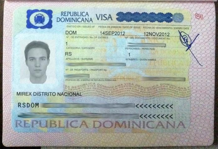 Виза Доминиканской Республики, оформленная в посольстве Доминиканы в Москве