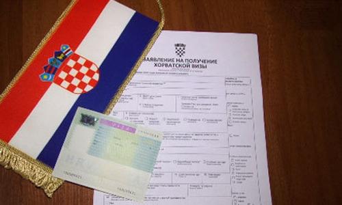 Оформление хорватской визы