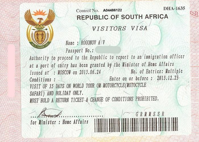 Долгосрочная виза в ЮАР для россиян