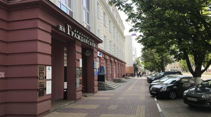 Визовый центр Италии в Белгороде