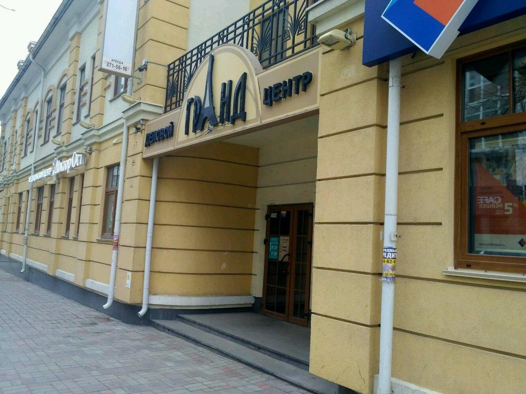 Визовый центр Италии в Перми