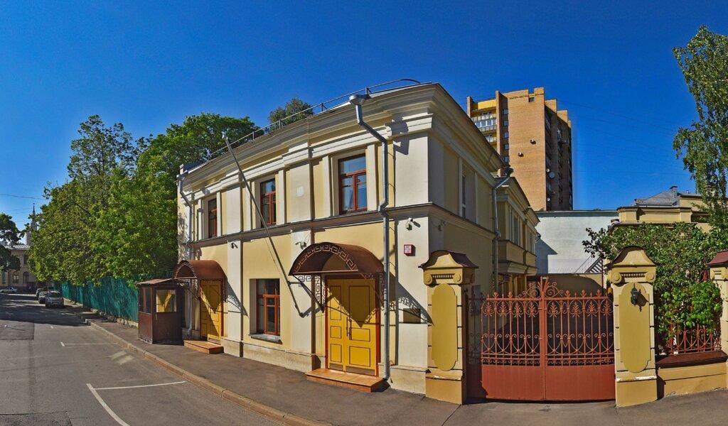 Посольство Исландии в Москве