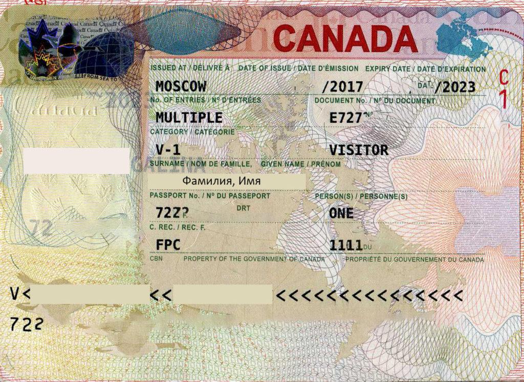Как получить визу в канаду фрилансеру работа корректор текста удаленно