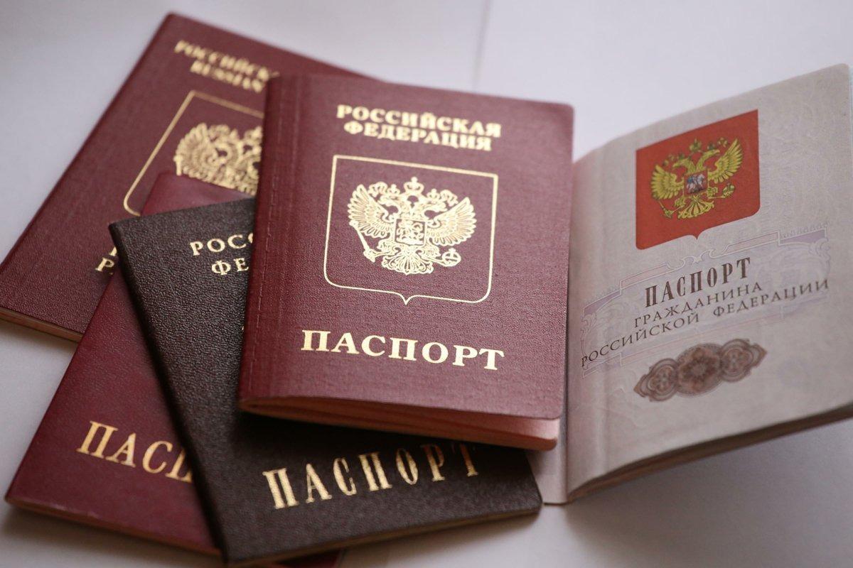 Во сколько лет меняют паспорт по возрасту в России