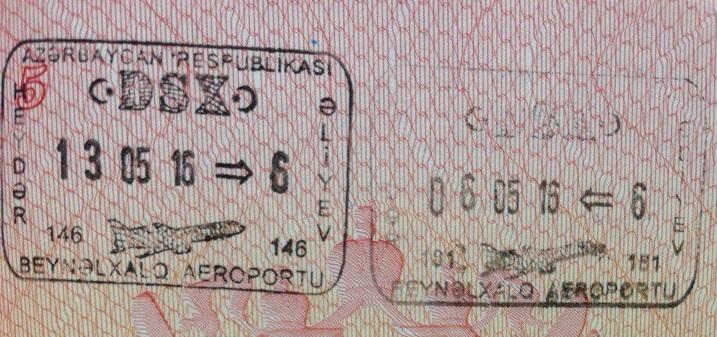 Штамп в паспорте о пересечении Азербайджанской границы