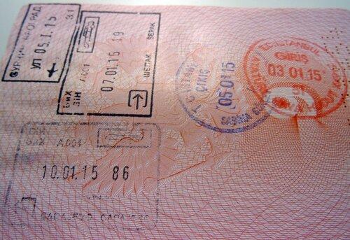 Босния и Герцеговина: штамп в паспорте о пересечении границы