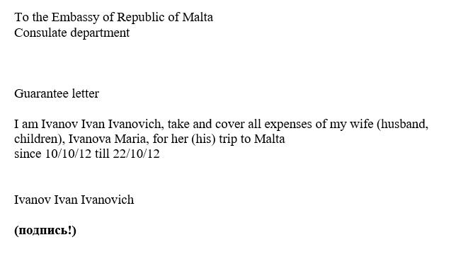 Образец спонсорского письма для визы на Мальту, перевод на английский