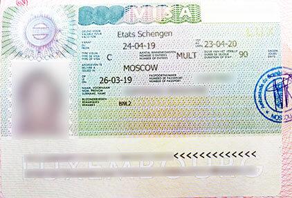 Виза в Люксембург для россиян