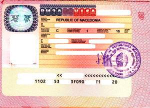 Виза в Македонию для россиян