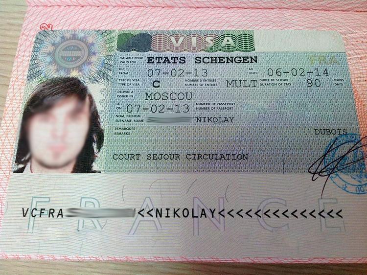 Сколько стоит виза в Париж для россиян